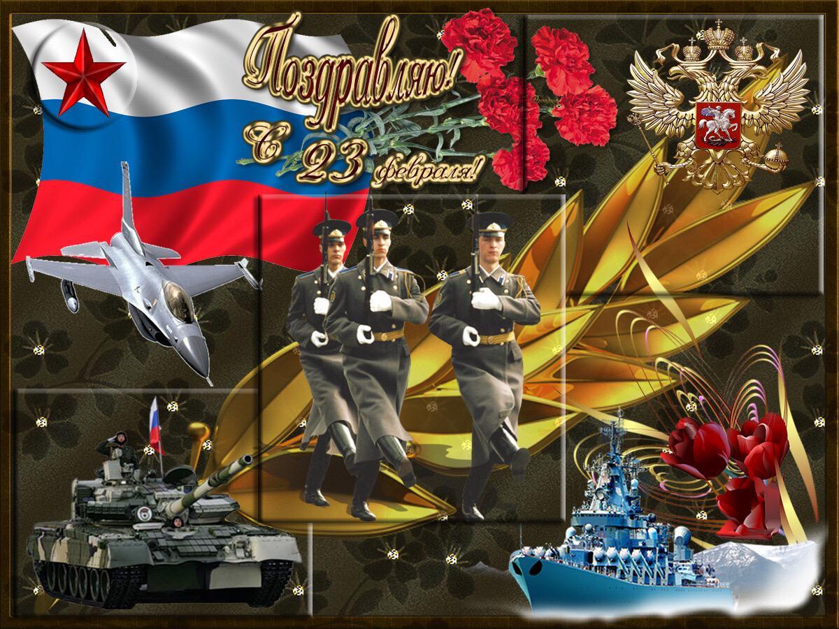 производитель поздравления с 23 февраля разных войск для термообработки